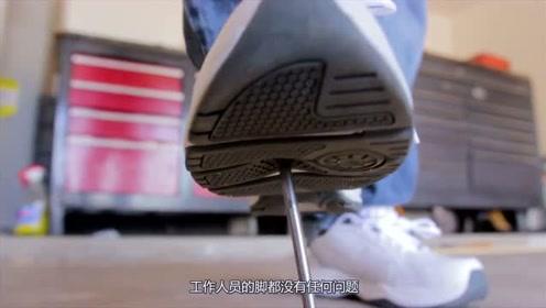 一款神奇鞋子,能不被任何尖锐物刺穿,踩在了钉子上也没问题