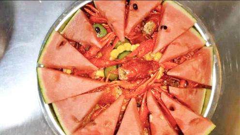 夏天最强IP终极相遇!西瓜味小龙虾吃过吗