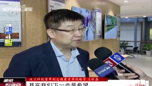 上海交大与深兰科技组建人工智能联合实验室