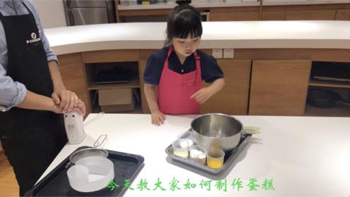 如何制作蛋糕