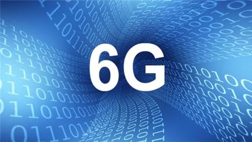 美国一举扰乱华为战略,全力打造6G网络,华为:这个没我完不成