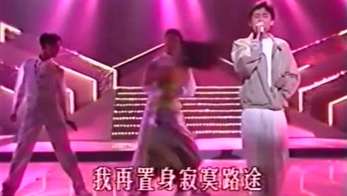 王杰-谁明浪子心