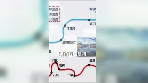 318川藏线5条经典线路,走过的都是高手