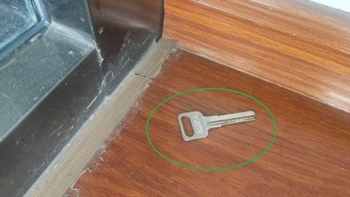 马上拿一把钥匙放在墙角,太厉害了!不是迷信,越早了解越受益