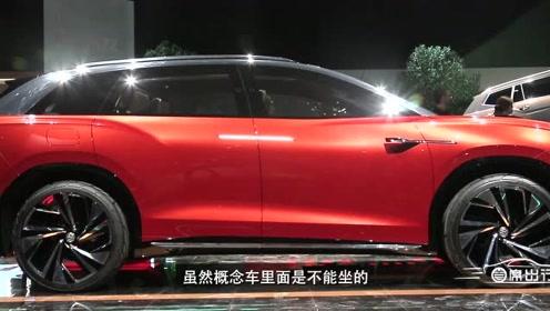 一汽大众重点车型SMV,是SUV越野又有MPV的舒适性