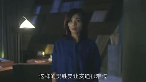樊胜美酒醒起来要水喝,安迪心疼她让她倾诉,她却死要面子不肯说