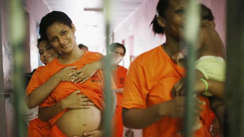 女死刑犯在行刑前怀孕了,会怎么处理?网友:还有这种操作?