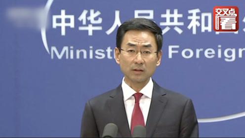 中国外交部发言人为这位美国前总统点赞!