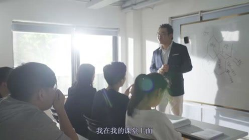 家辉历史老师——姚新宾