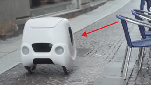 全自动快递机器人,收件全看脸,行动起来萌点十足!