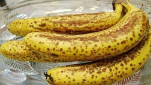 发黑的香蕉还可以吃吗?很多人都做错了,看完庆幸知道的早!