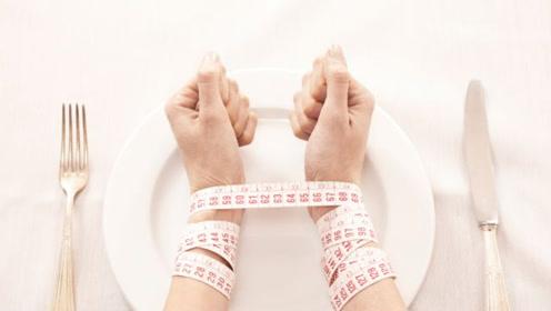 10天瘦80斤!小红书奇葩减肥法,害了多少女人?