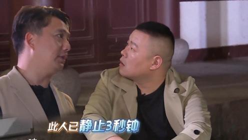 社长带你看鸡条:热巴迅哥寻箱一无所获,黄磊解密看呆导演组!