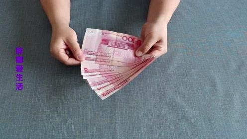 经常去银行取钱的要留意,我也是今天才明白,看完提醒家人