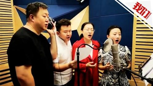 四川长宁一语文老师为震后家乡写歌:我们坚韧似竹