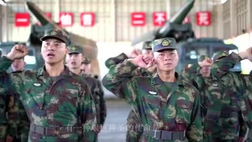 """火箭军""""导弹发射先锋连""""宣传片发布 为战而生 向战而行"""