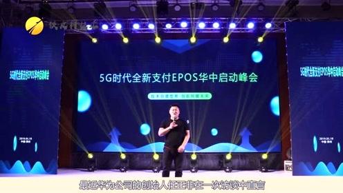 事实胜于雄辩,华为又获5G峰会奖,还有谁敢说华为不厉害?