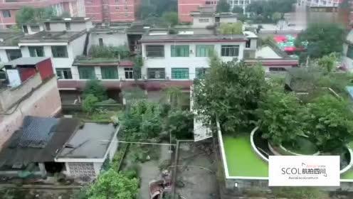 四川长宁县发生6级地震震中长宁县双河镇最新航拍