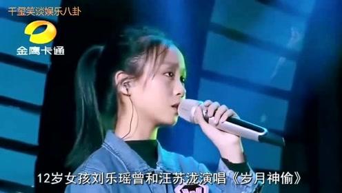 11岁女孩与原唱合唱《年轮》歌声太好听,张碧晨紧张到忘词!