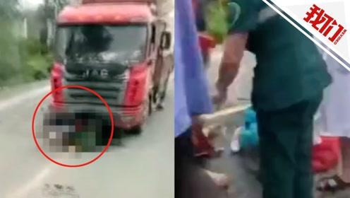 监拍:四川中江县一货车与电瓶车相撞 致2死2伤
