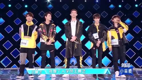 创造营2019+王晨艺退赛