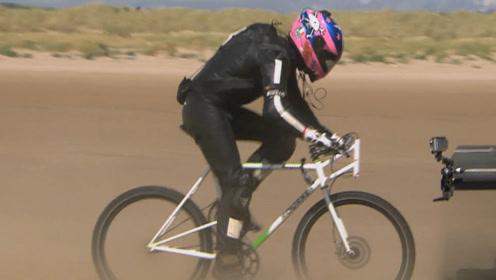 世界上最快的自行车,不用油不用电纯脚踏,时速181公里每小时