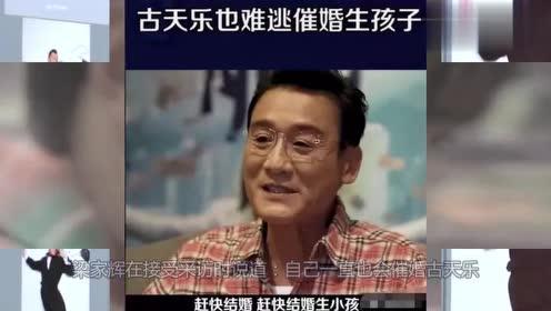 林志玲官宣后,古天乐正式公布与宣萱恋情?网友:请原地结婚!