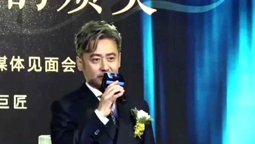 网友散布吴秀波唐艺昕不实言论 男方委托律师维权