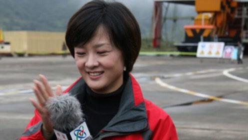 汶川地震一哭感动众人,央视播报最轻松的女主持今已退隐成人母