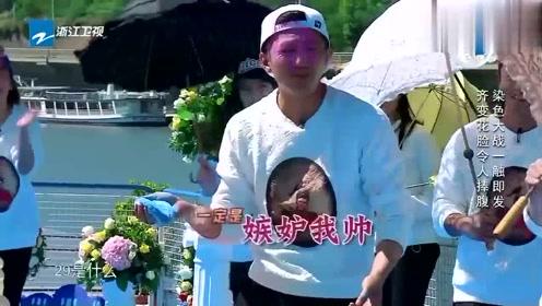 王祖蓝到底做了什么让全员爆笑,陈赫-特别像国画版的孙悟空