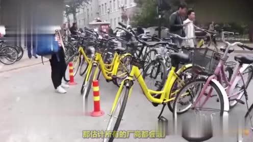 忽如一夜春风来,千街万巷是单车,太精彩了!