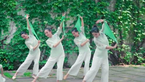 中国舞丨最美不过人间谷雨时节,清新自然!
