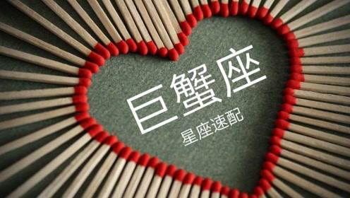 """爱情文文看,今日星座速配——""""她和薛之谦最配!"""""""