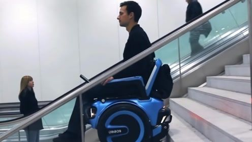 """瑞士牛人发明""""爬楼梯""""轮椅,老人轻松上下楼,太厉害了!"""