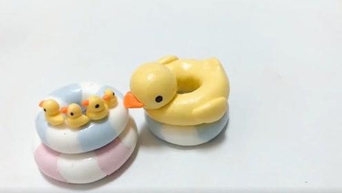 好玩的树脂粘土,教你DIY捏出生活好物,小鸭鸭太可爱了!