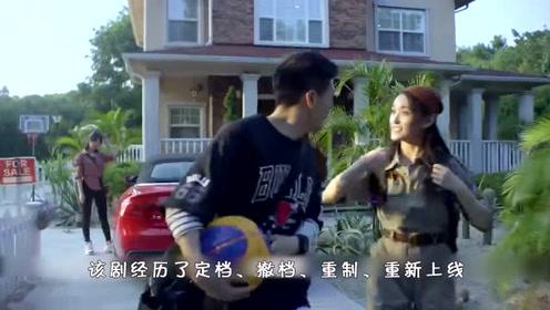《带着爸爸去留学》:武丹丹向渣男投怀送抱!观众:你就作吧!