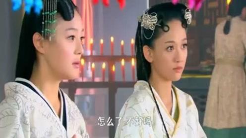姐妹俩去庙里求姻缘,算命先生一眼看出姐姐将母仪天下
