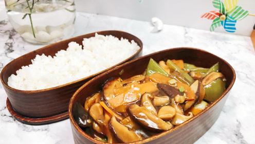 鲜香滑嫩的香菇便当,饱腹又解馋,工作日的完美搭档!