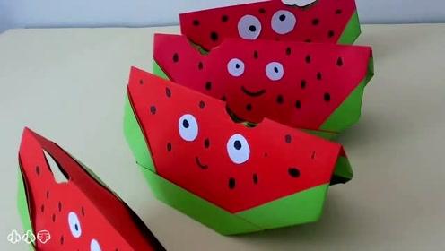 幼儿暑假手工折纸作业,diy制作一片西瓜和宝宝玩吃西瓜游戏