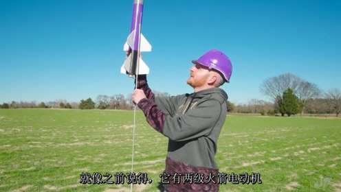 现代火箭技术是如何起步的 当年的火箭之父在俱乐部都怎么玩的