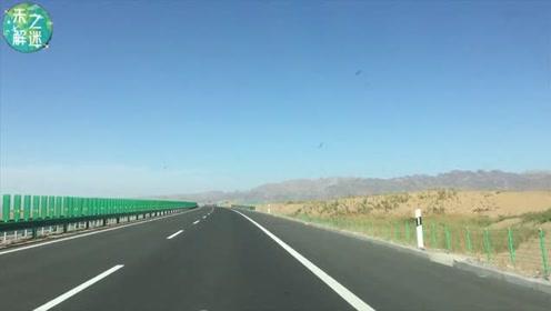 我国最荒凉的高速,建设五年耗资370亿,结果却基本没车跑