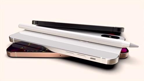 2020年iPhone屏幕尺寸将更人性化,全采用OLED面板