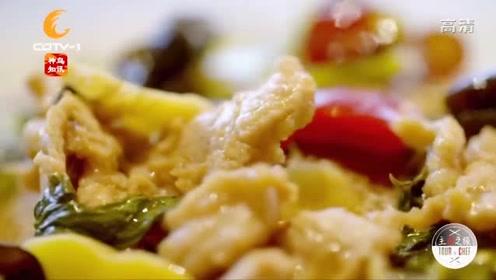 美食教学:方便易学的家常川菜——锅巴肉片