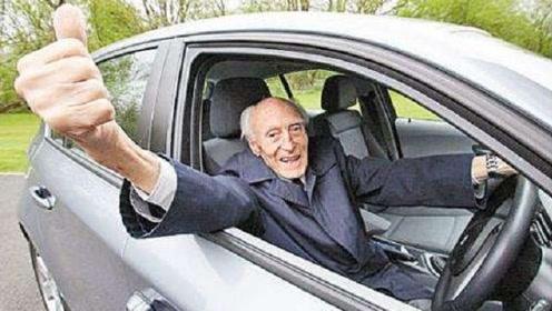 开车最大年龄是多大?最具权威的解答来了,看看你还能开多少年?