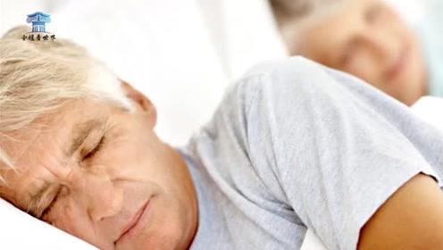 每天睡五六个小时长寿吗?看完视频吓一跳,原来是这样!