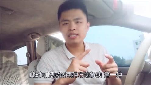 汽车视频,交通意外对方全责,他赖皮怎么办,这招让他赖不了皮