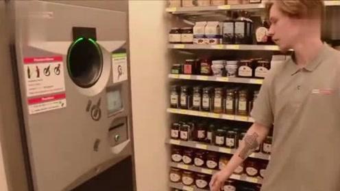 丹麦空饮料瓶没人随便扔?因为真是在扔钱啊