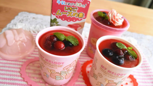 """免费教程:让人流口水的""""草莓冻冰淇淋"""",一口气能吃5碗!"""