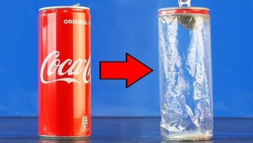 """可乐罐内隐藏的""""小秘密""""!你知道吗?99%的人都没见过!"""