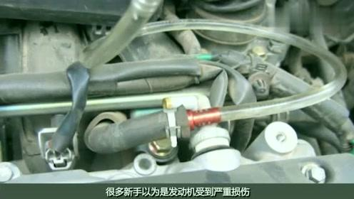汽车视频,省油小技巧,经常留意清洗这个小地方,不仅有力还省油